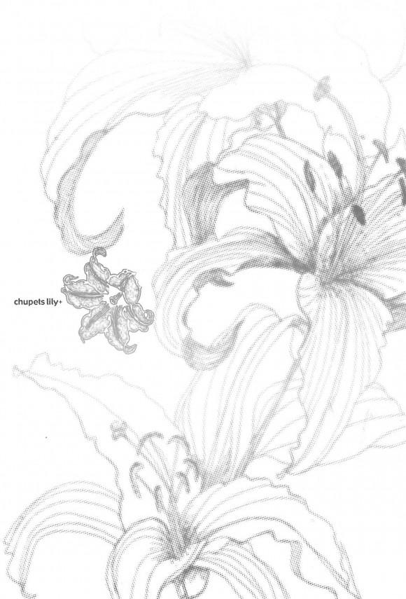 ケモミミのロリっ子が発情しているwwwおちんぽかしてやるよwww【エロ漫画・エロ同人】 (2)
