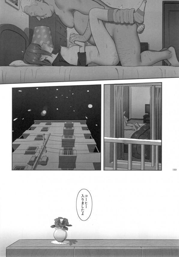夏季補習の最中更衣室で寝ている女の子を先生がハメ撮りを開始www【エロ漫画・エロ同人】 (132)