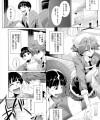 【エロ漫画】妹を溺愛するドSお姉さまに邪魔者扱いされたうえにちんこ虐められたからキレて中出しSEXしてやったw【まこくじら エロ同人】