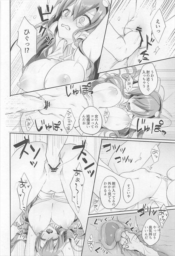 【東方】早苗お姉さんを薬飲ませて寝かしていけない勉強して中に出したったwww【エロ漫画漫画・エロ同人】 (17)