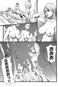 【エロ漫画】クラスの女子の裸姿を見放題な修学旅行wwヌーディストビーチは天国!【師走の翁 エロ同人】