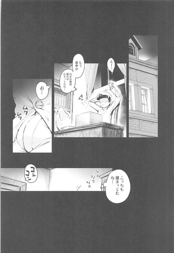【アズールレーン】イラストリアスのおっぱいは今日もたゆんたゆんに揺れていますwww【エロ漫画・エロ同人】 (3)