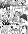 【エロ漫画】彼女との初エッチなんだけど彼女の母や姉がエロ過ぎた件【はるるん エロ同人】