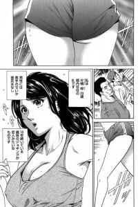 【エロ漫画】走友会のみんなと混浴で乱交エッチしちゃう美人OLお姉さん!【ふぉんてぃん エロ同人】