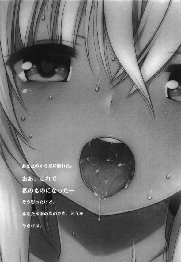 【艦これ】呂500ちゃんは提督を癒やすためにキスしてあげるのです。【エロ漫画・エロ同人】 (33)