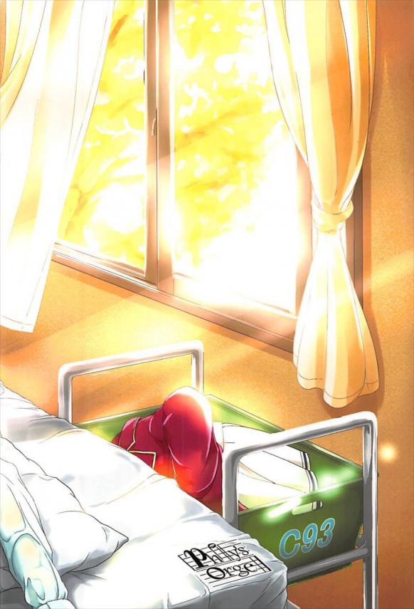 【よう実】見下してくる桔梗が身体を使って実力行使しようとしたから、嫌だるなか中だししたった【エロ漫画・エロ同人誌】 (21)
