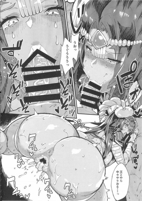 【FGO】不夜城のキャスターのクラスはAV女優だったwwwお手並み拝見させてもらうことにwww【Fate エロ漫画・エロ同人】) (9)