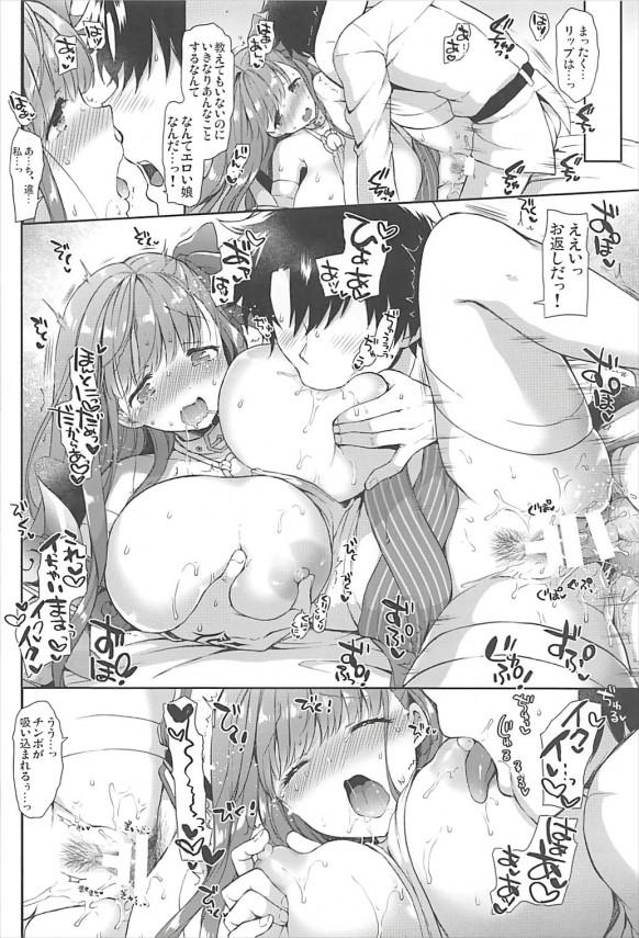 【FGO】 パッションリップはマスターに喜ばれたいのでなんでもしちゃうwwwおちんぽだって咥えます♡♡【Fate エロ漫画・エロ同人】 (11)