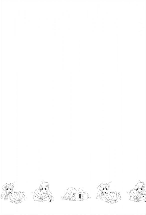 【FGO】 パッションリップはマスターに喜ばれたいのでなんでもしちゃうwwwおちんぽだって咥えます♡♡【Fate エロ漫画・エロ同人】 (20)