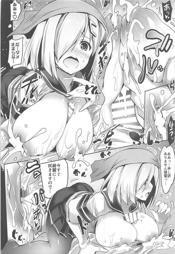 【艦これ エロ漫画・エロ同人】浜風や神威らの母乳出ちゃったりのおっぱいがいっぱいな本♡ (5)