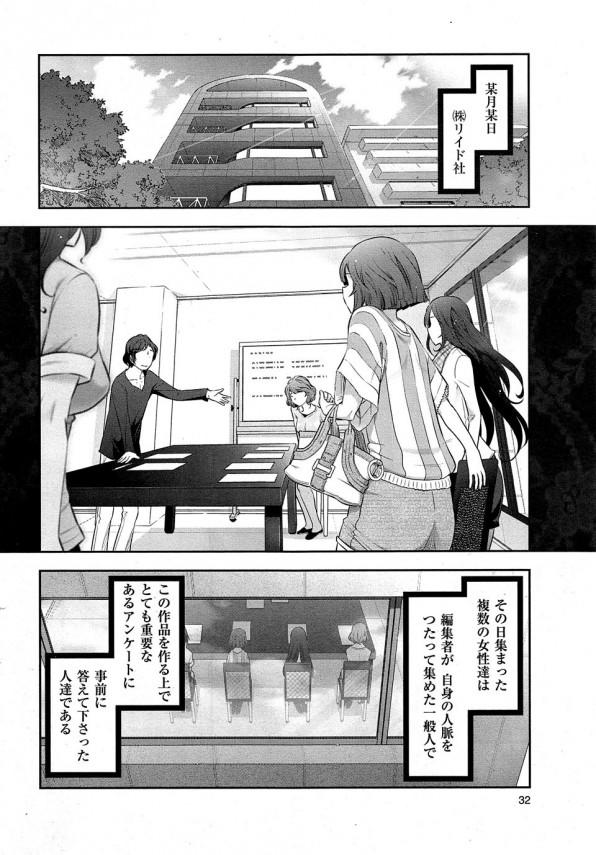 【エロ漫画】ピュアな年下好青年を誘惑してSEXに持ち込む肉食系お姉さん♡【大見武士 エロ同人】