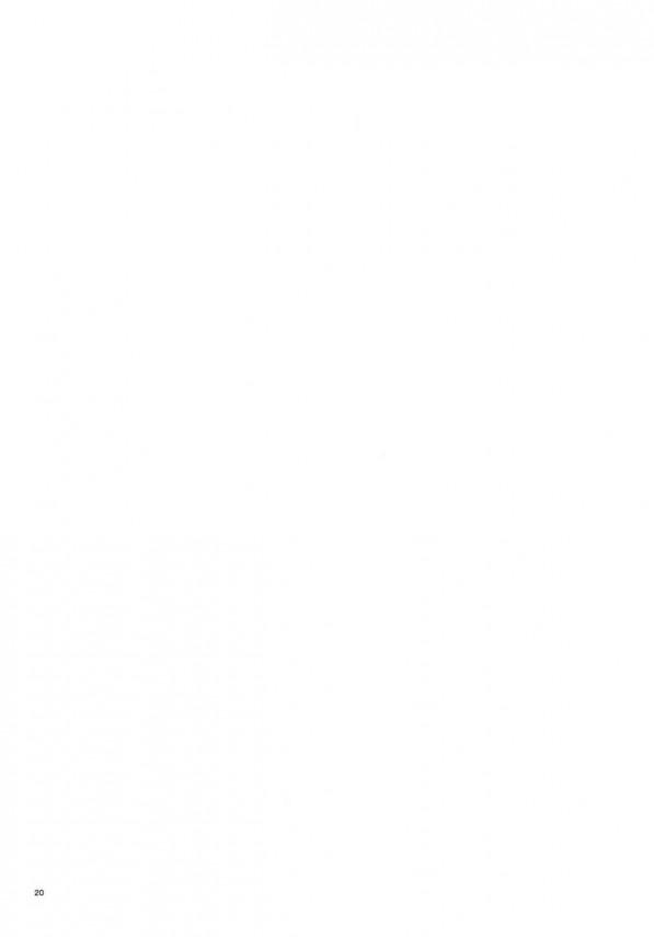【デレマス エロ同人】ダラしなくてアパートがゴミ屋敷化しているプロデューサーの通い妻のようになって…【無料 エロ漫画】(19)