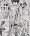 【エロ漫画】妹的な存在で特別な感情抱いてた女がヤリコンサークルにやって来て…【みさぎ和 エロ同人】