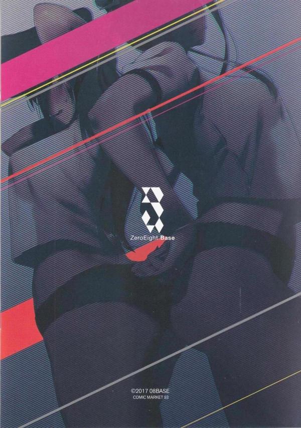 【艦これ】グラーフとビスマルクに催眠術かけてみた結果♡♡【エロ漫画・エロ同人】 (18)