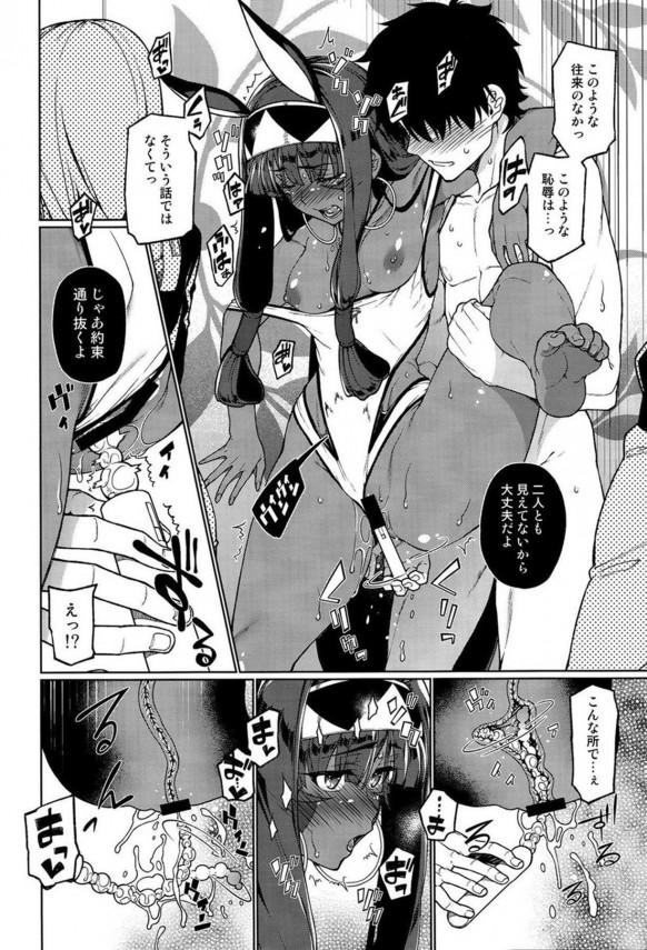 【FGO】マスターとの契を密にする必要があると思った「ニトクリス」は自分から誘ってマスターとセックスをしたけどマスターがエッチなことが好き過ぎて仕事中もハメたがる始末で…【Fate エロ漫画・エロ同人】 (9)
