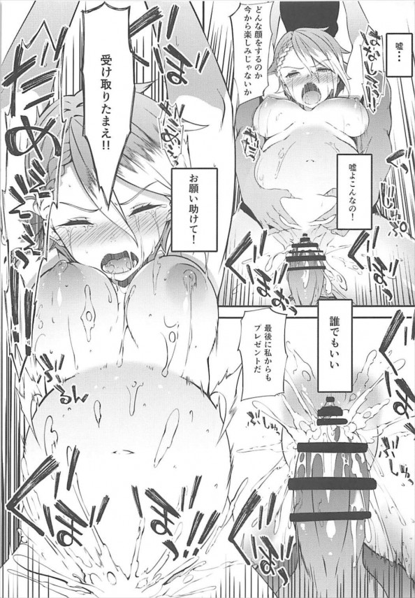 【プリンセス エロ同人】「ノルマンディー公」の配下にいる人物を探っていた「アンジェ」と「ドロシー」は…【無料 エロ漫画】(18)