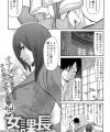 【エロ漫画】美人だけどキツイ性格の上司との泊まり出張で縛られながらもH!【葵ヒトリ エロ同人】