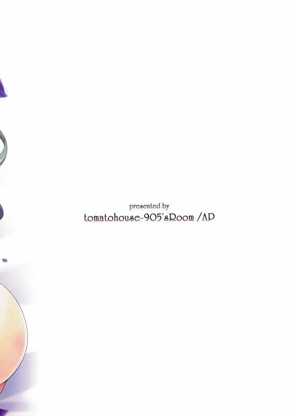 「神崎蘭子」が風邪で寝込んでしまったので見舞いにきた「二宮飛鳥」だったけど蘭子の顔を見てしまうとエッチなことをしたくなってしまい風邪がうつるって言っているのにキスしたりオッパイ吸ったり手マンでイカせたりしてしまう飛鳥は…【デレマス エロ漫画漫画・エロ同人】 (21)
