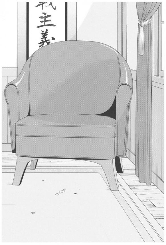 【よろず】読み応えがある本!「伊401(しおい)」「呂500(ローちゃん)」「天龍」「龍田」が提督と「ナルメア」「ダヌア」が団長とハメまくり!!【エロ漫画・エロ同人】 (24)
