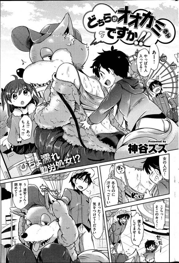【エロ漫画・エロ同人】同僚の巨乳ちゃんと狭いロッカーに隠れてムレムレまんこクンニしまくって中出しセックスwww