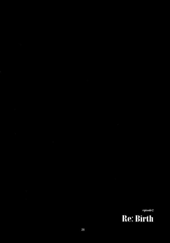 【プリキュア】相田マナちゃんと菱川六花ちゃんはどろどろに愛し合う♡♡【エロ漫画・エロ同人】 (27)