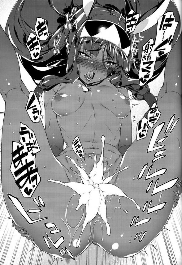 【FGO】マスターとの契を密にする必要があると思った「ニトクリス」は自分から誘ってマスターとセックスをしたけどマスターがエッチなことが好き過ぎて仕事中もハメたがる始末で…【Fate エロ漫画・エロ同人】 (14)