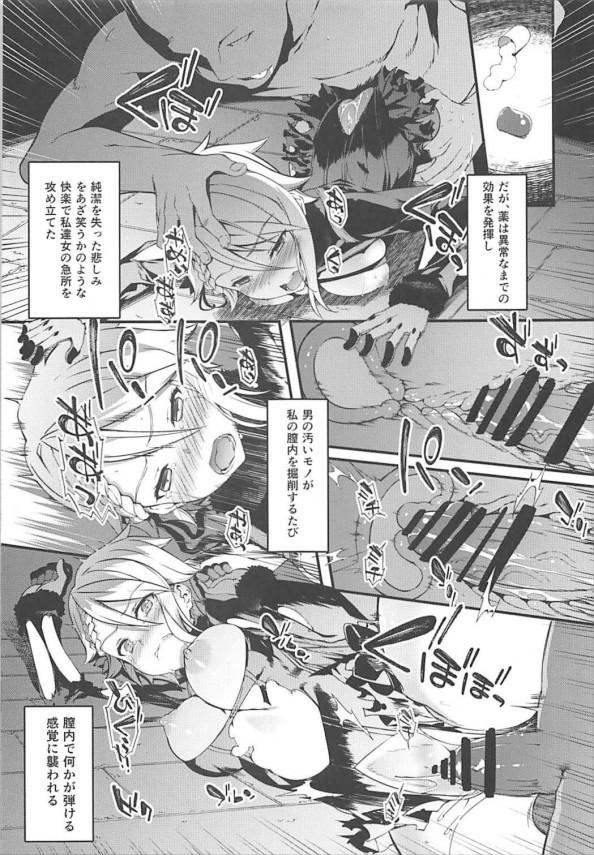 【プリンセス エロ同人】「ノルマンディー公」の配下にいる人物を探っていた「アンジェ」と「ドロシー」は…【無料 エロ漫画】(6)