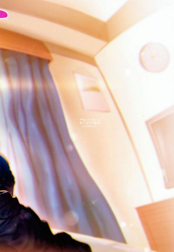 引っ越したマンションの隣人がエロ過ぎる未亡人で何故かセックスをしたいという願望に囚われてしまった青年だったが彼女が食事に誘ってくれて話し込んでいるときに前夫を食べてしまったと告白されて…【エロ漫画・エロ同人】 (26)
