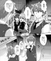 【エロ漫画】地味な眼鏡っ子JKがイケメン先生に泣き顔で「私の処女貰って・・」と大胆告白して濃厚SEX!【まめこ エロ同人】