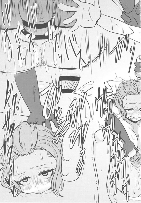 【デレマス】難波笑美が漫才をしながら合間にエッチを挟むwww【エロ漫画・エロ同人】 (26)