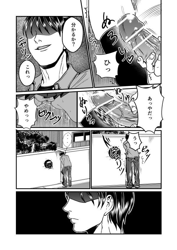 【エロ漫画・エロ同人】プライドを持ってレイパーモブをやっている男が挟まったJKをすごい体勢で犯すwww (8)