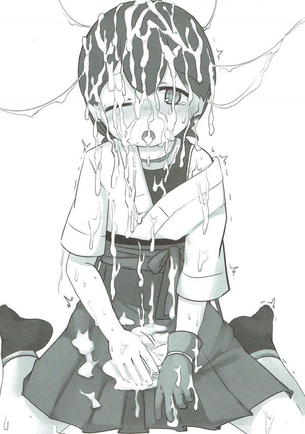 【艦これ】ロリっ子で幼女の卯月と春日丸と望月と朝風は裸になってるんです♡♡【エロ漫画・エロ同人】 (12)