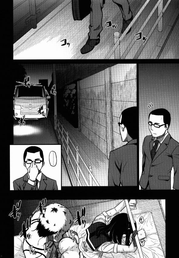 夜道でJSが拘束拉致され中出しレイプされる!強制クンニによってお漏らしする幼女は羞恥の涙を流す。【エロ漫画・エロ同人】 (21)