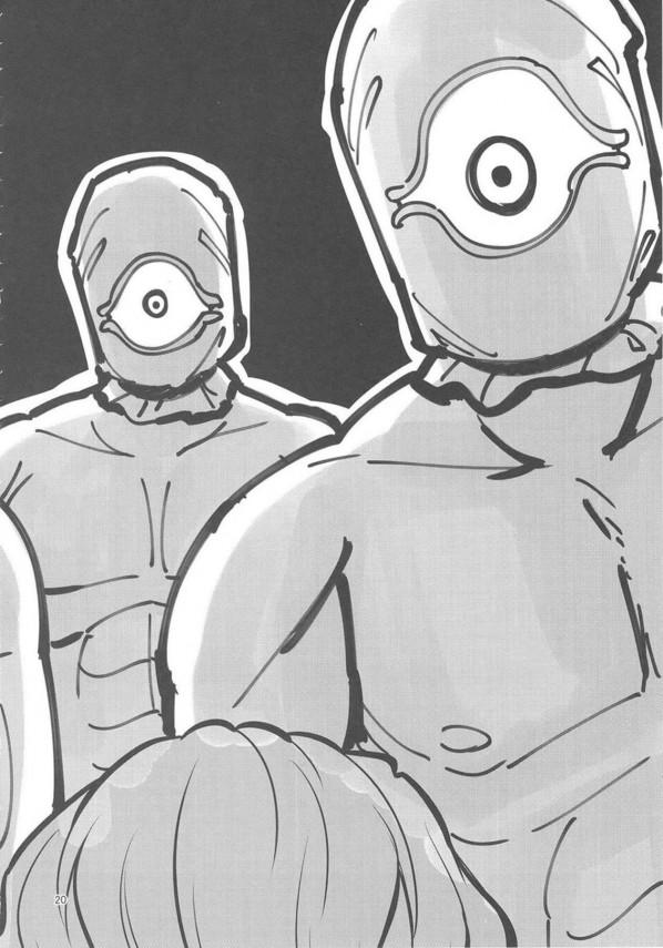 【デレマス】難波笑美が漫才をしながら合間にエッチを挟むwww【エロ漫画・エロ同人】 (22)