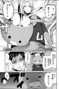 【エロ漫画】地域密着イベントへの参加を放棄しようとしてた美弥子を説得したらエッチ誘われた!【宮原歩 エロ同人】