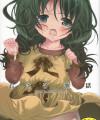 三つ編みにしている髪の毛を両サイドでおさげにしているロリータが暴力で支配されてレイプされる本!【エロ漫画・エロ同人】