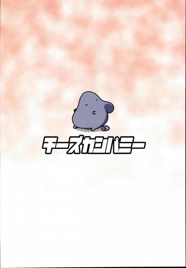 【東方 エロ漫画・エロ同人】精液が必要なナズーリンちゃんは今日も僕の部屋に来る♡♡ (21)
