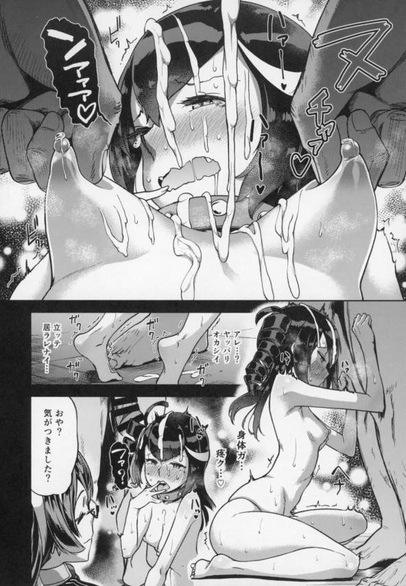【艦これ エロ漫画・エロ同人】古姫ちゃんえっちすぎでしょwwwもう考えられないねwww (15)