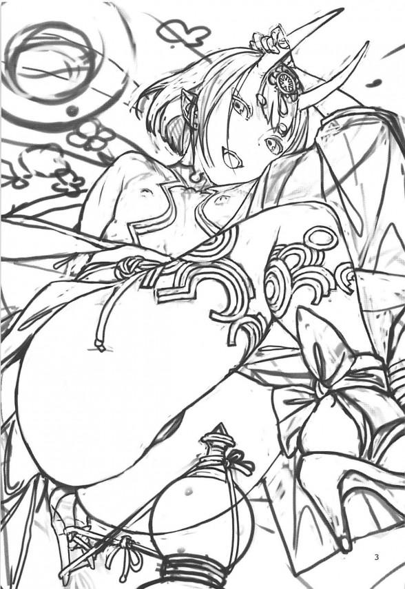 【FGO  エロ漫画・エロ同人】今日も精液が欲しそうな酒呑童子ちゃんは僕を押し倒してくるwww (2)