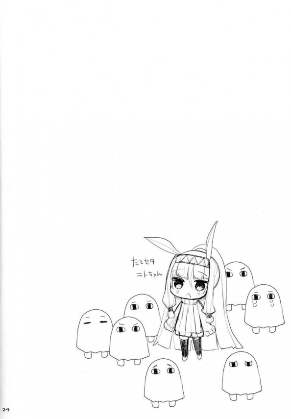 【FGO エロ漫画・エロ同人】おっぱいがでかくてえろすぎるよ!ニトクリスさん!!!そんなおっぱいでまさか・・・! (23)