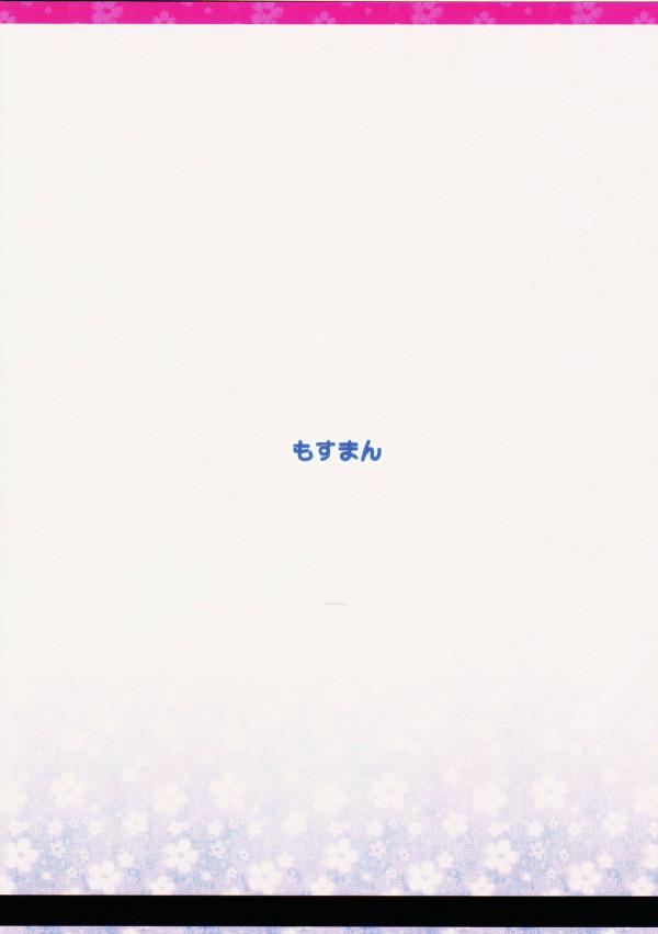【エロ漫画・エロ同人】ペット扱いされると喜ぶ兄貴の娘www貧乳で幼女体型だけど猫耳が似合いすぎる♡♡ (18)