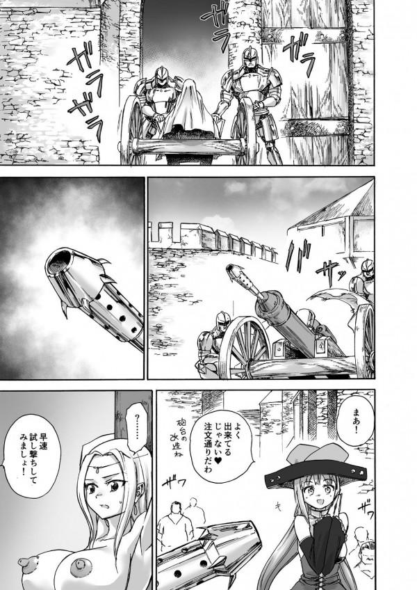 【エロ漫画】女ばっかりの国が戦争に負けたら、どうなるか気になるよね♡♡もちろん全員生け捕りにしてから種床にされてる♡♡ (36)