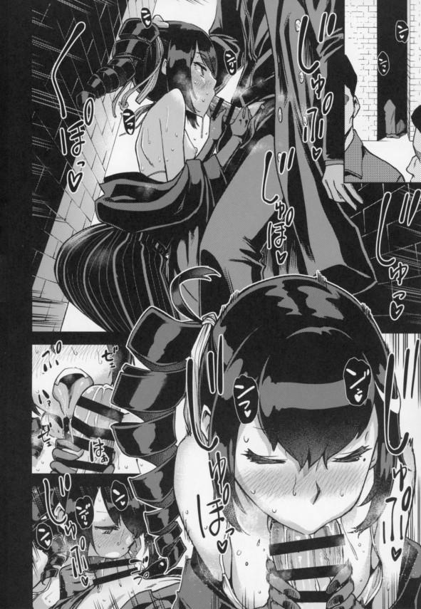 【艦これ エロ漫画・エロ同人】古姫ちゃんえっちすぎでしょwwwもう考えられないねwww (3)
