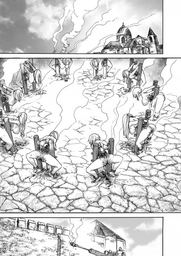 【エロ漫画】女ばっかりの国が戦争に負けたら、どうなるか気になるよね♡♡もちろん全員生け捕りにしてから種床にされてる♡♡ (44)