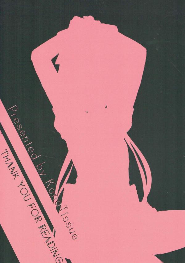 【ブレンド・S エロ漫画・エロ同人誌】コーヒーをこぼされたので桜ノ宮苺香ちゃんを借りますねwww (18)