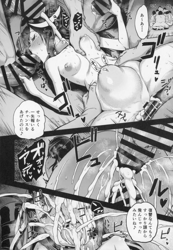 【艦これ エロ漫画・エロ同人】古姫ちゃんえっちすぎでしょwwwもう考えられないねwww (23)