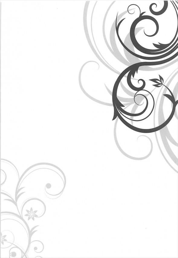 【アズールレーン エロ漫画・エロ同人】おまんこぬれぬれのベルファストがたまらんwwwこれもうだめかもwww (3)