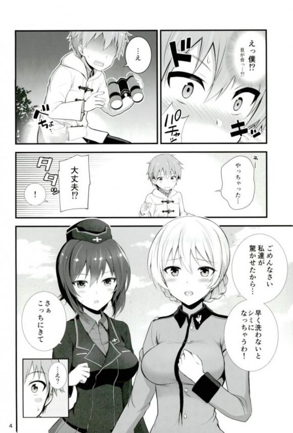 【ガルパン  エロ漫画・エロ同人】ショタっ子は西住まほとダージリンに狙われてる♡♡ (3)