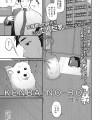 【エロ漫画・エロ同人】死んだ愛犬の代わりに癒しに来てくれたケモミミ少女と濃厚中出しセックスwww