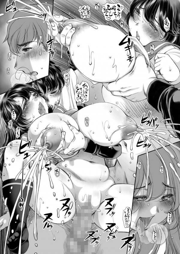 【艦これ エロ漫画・エロ同人】潮のセーラー服からはみ出すデカパイが圧倒的にエグくてエロくて母乳も飲めるしパイズリアタックも可能 (14)